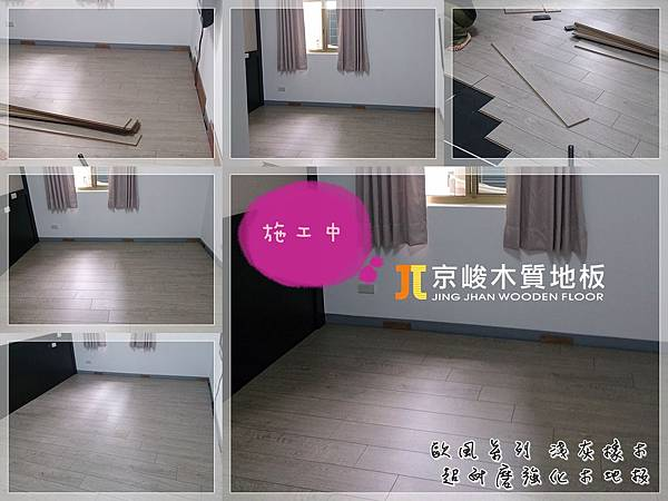 歐風系列 淺灰橡木 06201305主臥 面窗 新竹市 超耐磨木地板.強化木地板.jpg