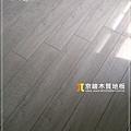 歐風系列 淺灰橡木 06201328 新竹市 超耐磨木地板.強化木地板.jpg