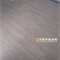 歐風系列 淺灰橡木 06201329 新竹市 超耐磨木地板.強化木地板.jpg