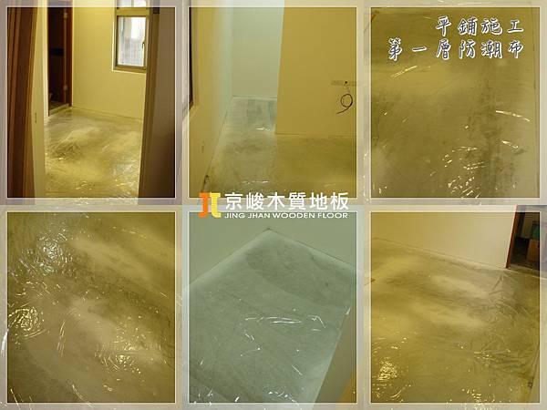 水波系列 輕柔木紋-13031802-板橋 超耐磨海島木地板.jpg