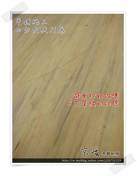 水波系列 輕柔木紋-13031805-板橋 超耐磨海島木地板.JPG