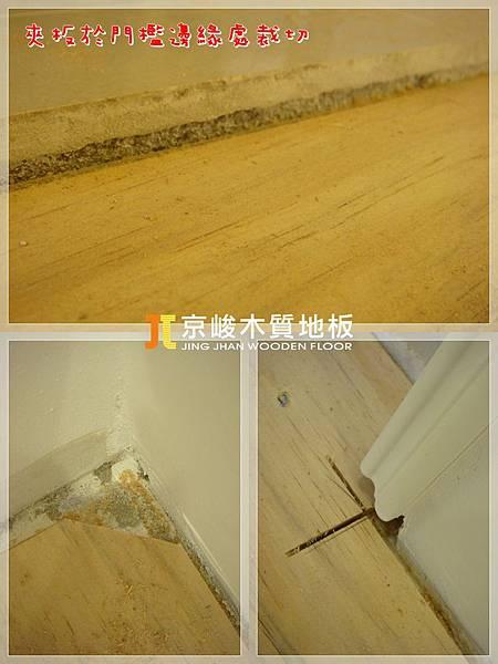 水波系列 輕柔木紋-13031808-板橋 超耐磨海島木地板.jpg