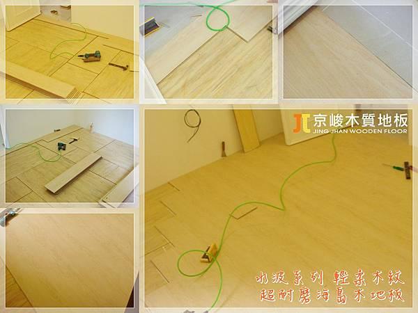 水波系列 輕柔木紋-13031809-板橋 超耐磨海島木地板.jpg