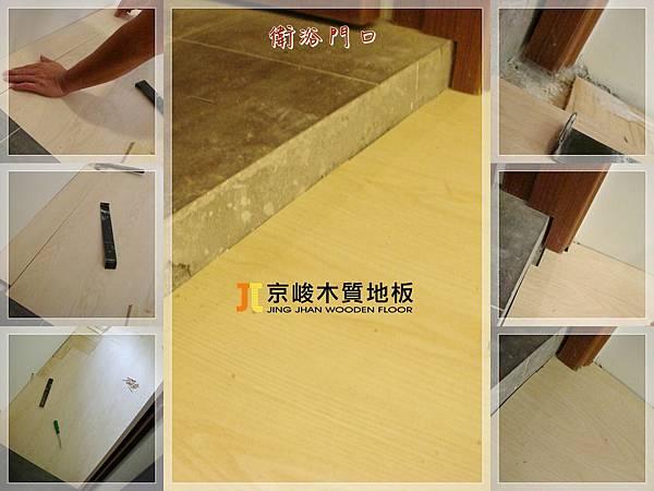 水波系列 輕柔木紋-13031813-板橋 超耐磨海島木地板.jpg