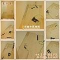 水波系列 輕柔木紋-13031816-板橋 超耐磨海島木地板.jpg