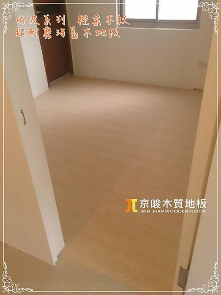 水波系列 輕柔木紋-13031817-板橋 超耐磨海島木地板.jpg