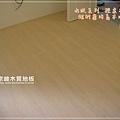 水波系列 輕柔木紋-13031818-板橋 超耐磨海島木地板.JPG
