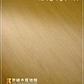水波系列 輕柔木紋-13031820-板橋 超耐磨海島木地板.JPG