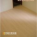 水波系列 輕柔木紋-13031821-板橋 超耐磨海島木地板.JPG