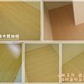 水波系列 輕柔木紋-13031823-板橋 超耐磨海島木地板.jpg