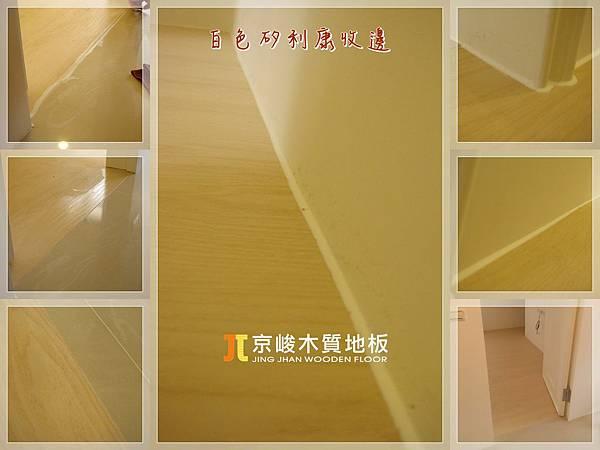 水波系列 輕柔木紋-13031824-板橋 超耐磨海島木地板.jpg