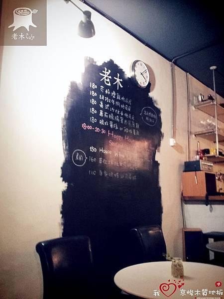 大安區老木咖啡2013082402.jpg
