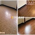 仿古系列-紅櫻桃木-13050101-基隆 超耐磨木地板 強化木地板.jpg