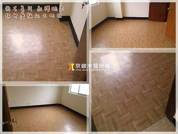 仿古系列-紅櫻桃木-13050102-基隆 超耐磨木地板 強化木地板.jpg