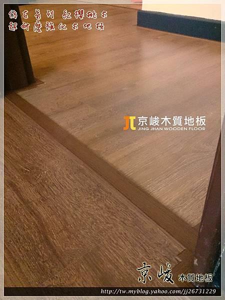 仿古系列-紅櫻桃木-13050108-基隆 超耐磨木地板 強化木地板.jpg
