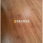 仿古系列-紅櫻桃木-13050113-基隆 超耐磨木地板 強化木地板.jpg