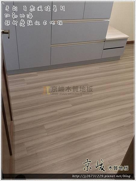 手刮紋 自然風格-加勒比海05231304-汐止  超耐磨木地板 強化木地板.jpg