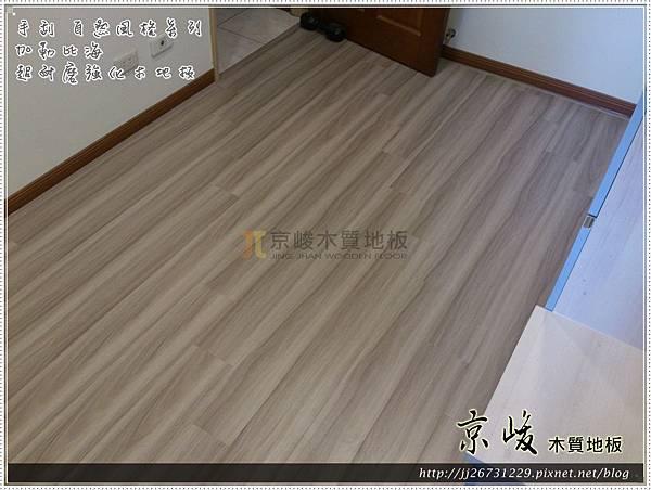 手刮紋 自然風格-加勒比海05231308-汐止  超耐磨木地板 強化木地板.jpg