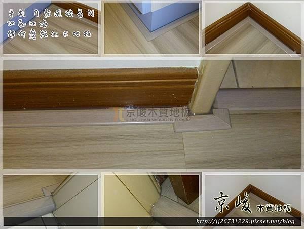 手刮紋 自然風格-加勒比海05231311-汐止  超耐磨木地板 強化木地板.jpg