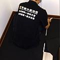 手刮紋 自然風格-加勒比海05231312-汐止  超耐磨木地板 強化木地板.jpg