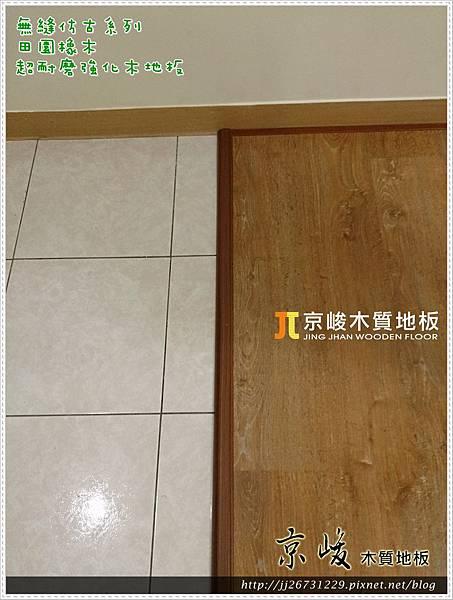 無縫仿古系列-田園橡木-13081605-板橋長江路 超耐磨木地板 強化木地板.jpg