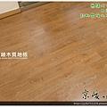 無縫仿古系列-田園橡木-13081607-板橋長江路 超耐磨木地板 強化木地板.jpg