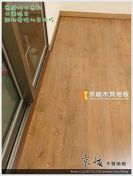 無縫仿古系列-田園橡木-13081615-板橋長江路 超耐磨木地板 強化木地板.jpg