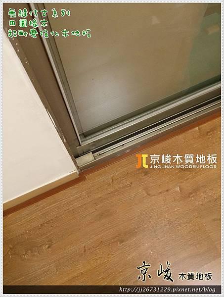 無縫仿古系列-田園橡木-13081616-板橋長江路 超耐磨木地板 強化木地板.jpg
