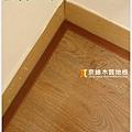 無縫仿古系列-田園橡木-13081617-板橋長江路 超耐磨木地板 強化木地板.jpg