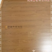 簡約無縫系列-淺柚木-13072302-文山區 超耐磨木地板 強化木地板.jpg