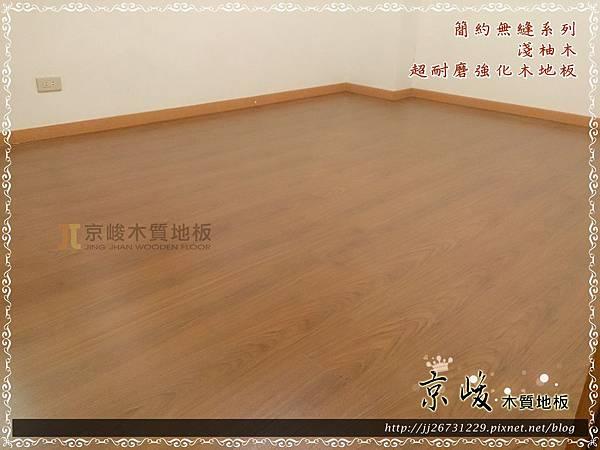 簡約無縫系列-淺柚木-13072309-文山區 超耐磨木地板 強化木地板.jpg