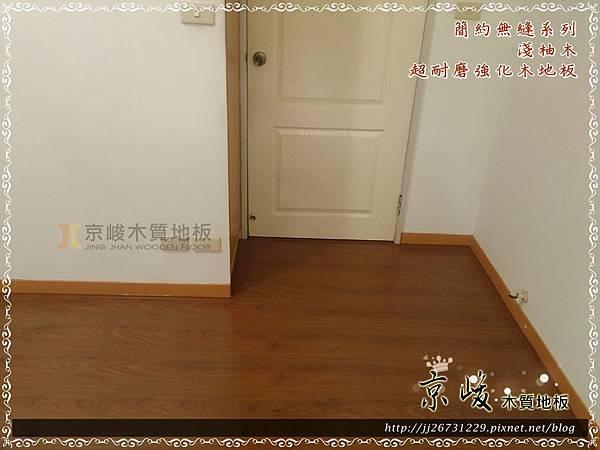 簡約無縫系列-淺柚木-13072310-文山區 超耐磨木地板 強化木地板.jpg