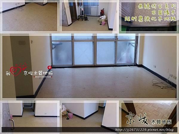 仿古系列-田園橡木-13050103-基隆 超耐磨木地板 強化木地板.jpg