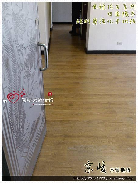 仿古系列-田園橡木-13050105-基隆 超耐磨木地板 強化木地板.jpg
