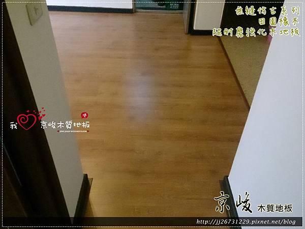仿古系列-田園橡木-13050107-基隆 超耐磨木地板 強化木地板.jpg