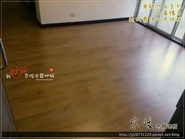 仿古系列-田園橡木-13050108-基隆 超耐磨木地板 強化木地板.jpg