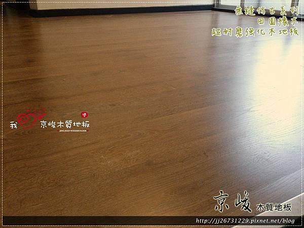 仿古系列-田園橡木-13050109-基隆 超耐磨木地板 強化木地板.jpg