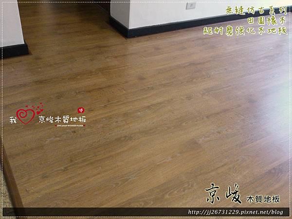仿古系列-田園橡木-13050111-基隆 超耐磨木地板 強化木地板.jpg