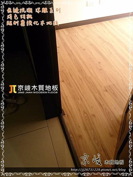 無縫抗潮系列-淺胡桃木-09211302-蘆竹  超耐磨木地板.強化木地板.jpg