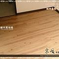 無縫抗潮系列-淺胡桃木-09211304-蘆竹  超耐磨木地板.強化木地板.jpg