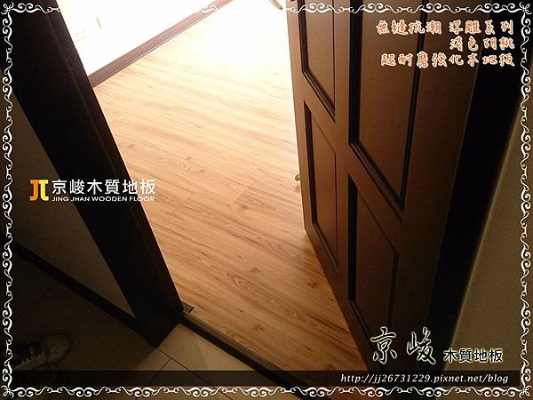 無縫抗潮系列-淺胡桃木-09211305-蘆竹  超耐磨木地板.強化木地板.jpg