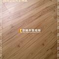 無縫抗潮系列-淺胡桃木-09211311-蘆竹  超耐磨木地板.強化木地板.jpg