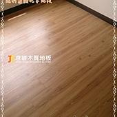 無縫抗潮系列-淺胡桃木-09211313-蘆竹  超耐磨木地板.強化木地板.jpg