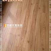 無縫抗潮系列-淺胡桃木-09211315-蘆竹  超耐磨木地板.強化木地板.jpg