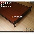 無縫抗潮-賓賓系列-03181305 洗白柚木-桃園平鎮 超耐磨木地板.強化木地板.jpg