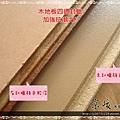 無縫抗潮 浮雕系列-淺色胡桃7-超耐磨強化木地板.JPG
