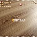 無縫抗潮 浮雕系列-淺色胡桃2-超耐磨強化木地板.JPG