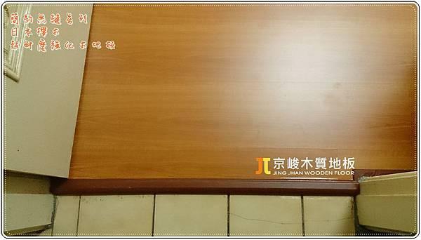 簡約無縫系列-日本櫸木-10181303-新竹市 超耐磨木地板.強化木地板.jpg