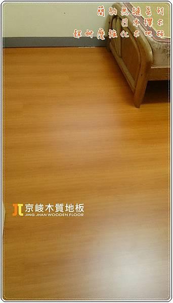 簡約無縫系列-日本櫸木-10181304-新竹市 超耐磨木地板.強化木地板.jpg