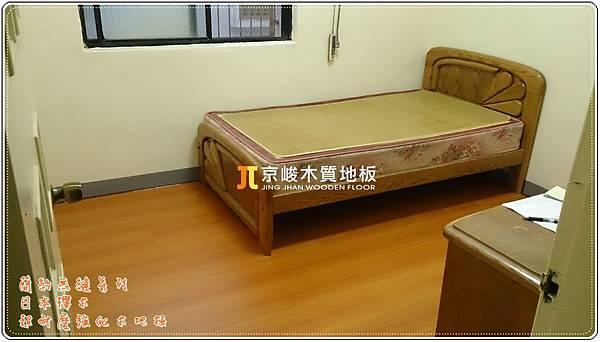 簡約無縫系列-日本櫸木-10181306-新竹市 超耐磨木地板.強化木地板.jpg